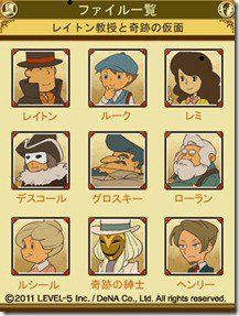 Professor Layton Royale The Social Rpg Where You Can Be A Thief Or A Detective Siliconera Professor Layton Layton Professor