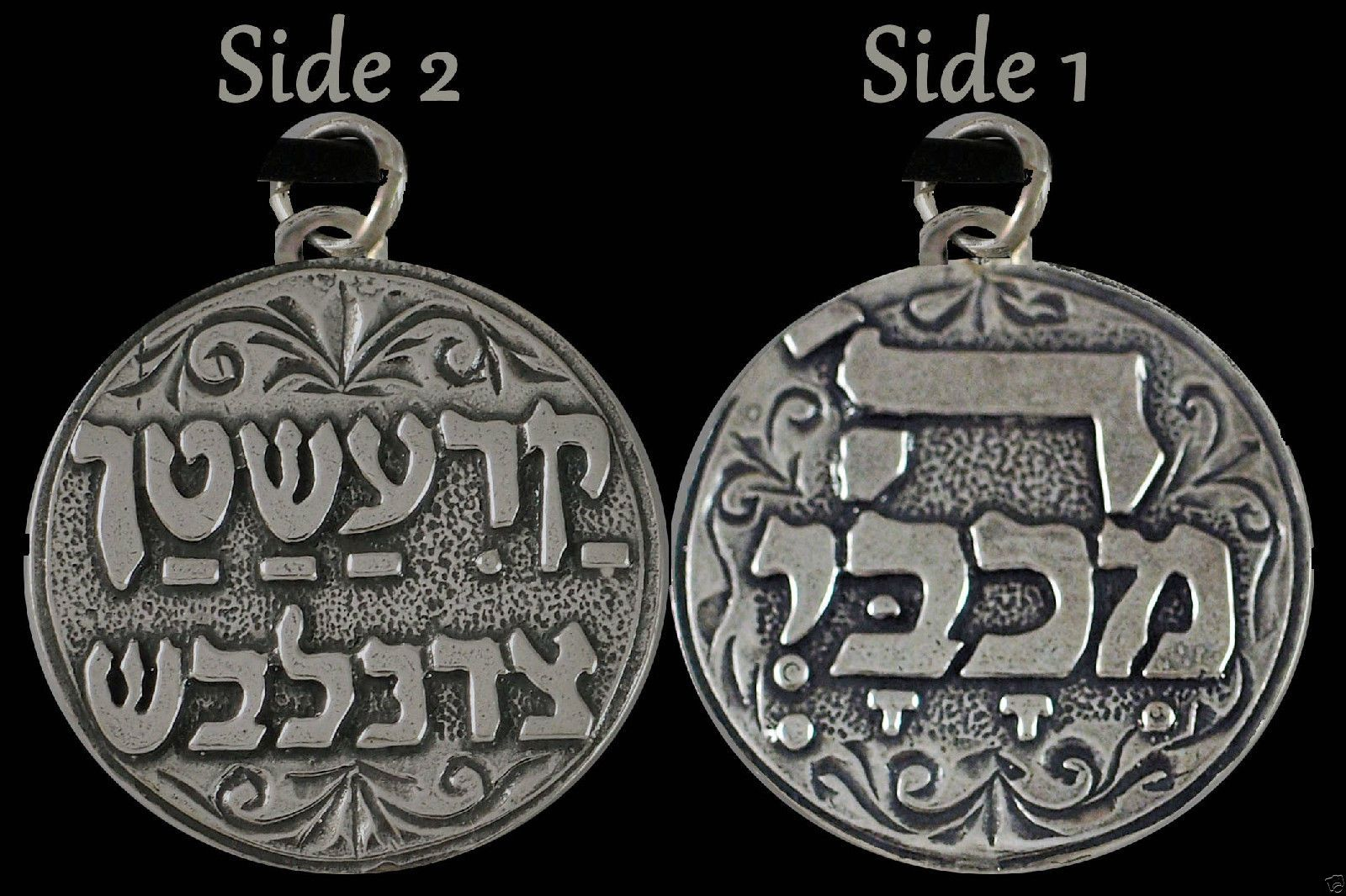 Kaballah Jewelry Pendant Talisman Protection