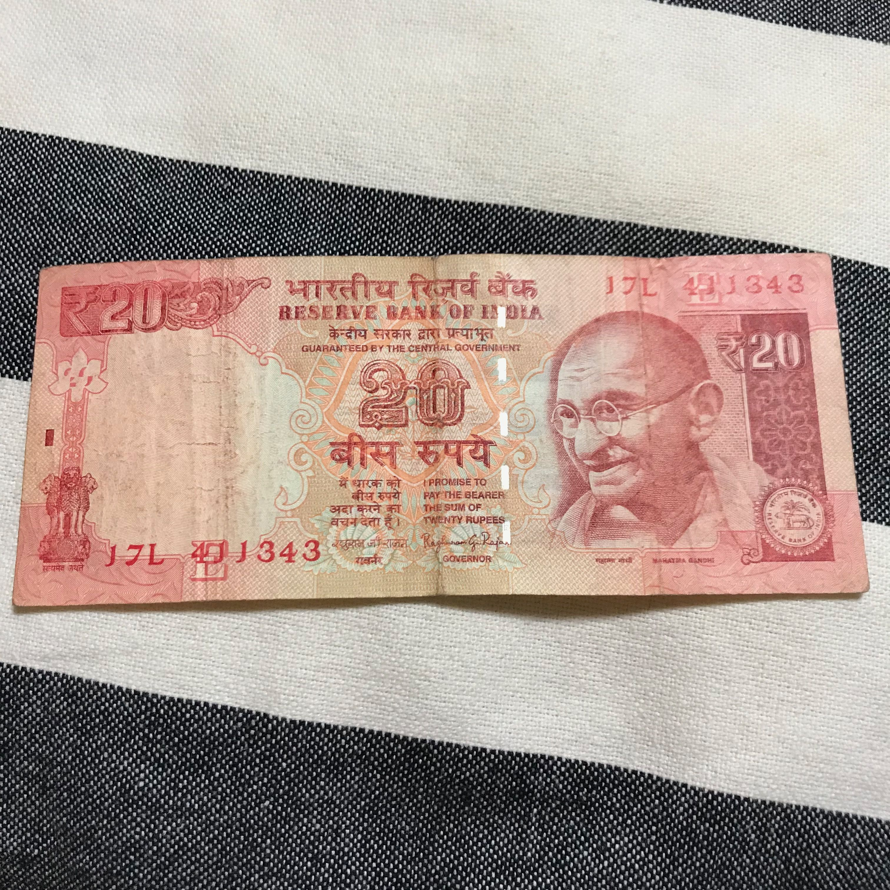 20 Indian Rupees 2014 Indian