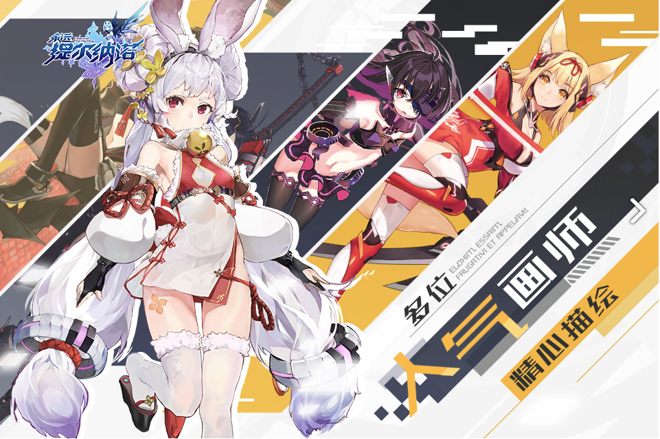 pin by fyezhang on 游戏宣传图 gaming banner graphic design layouts banner design