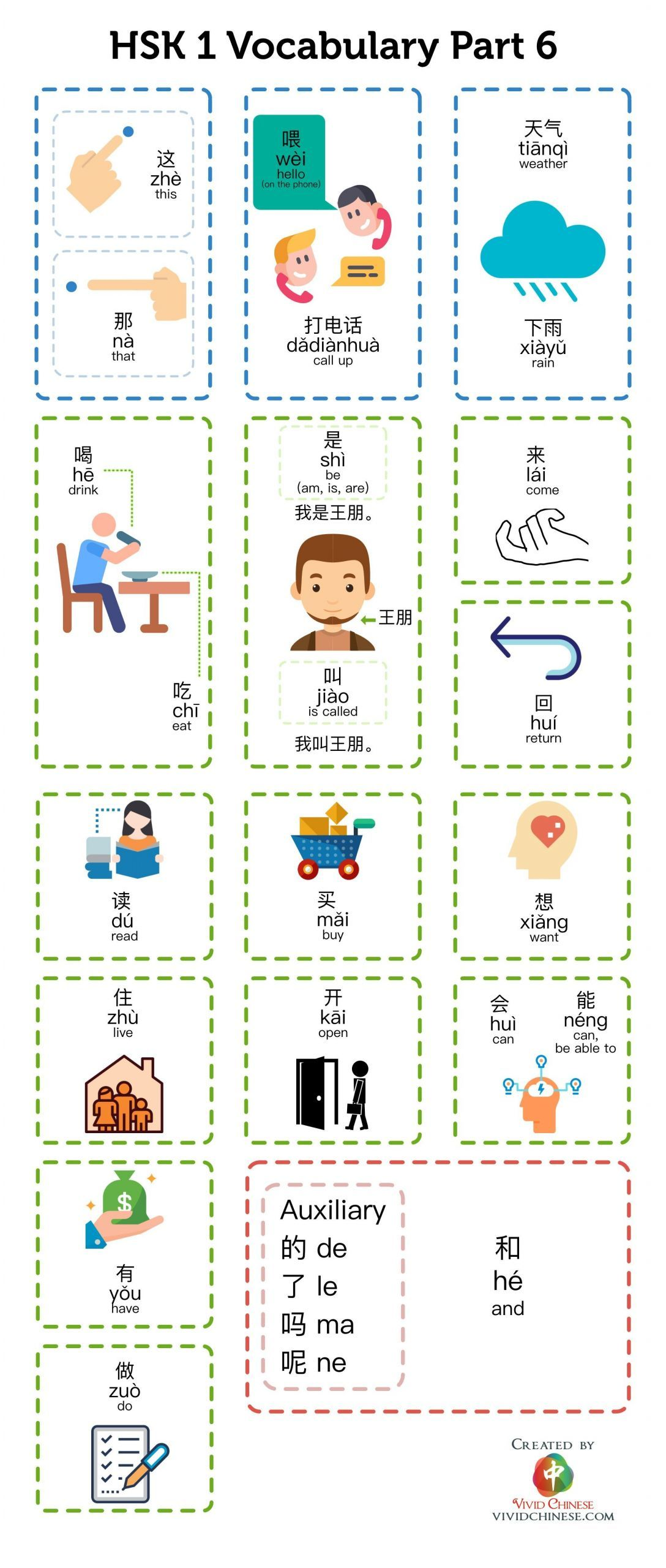 11 Readable Chinese Characters Writing Di