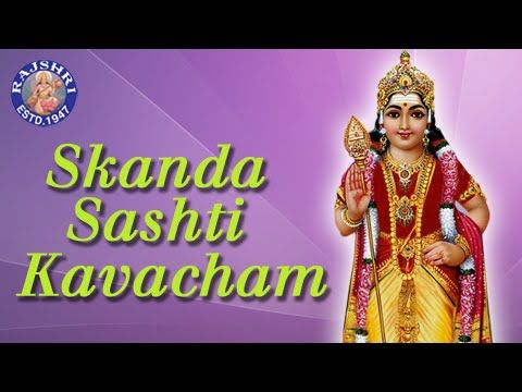 Skanda Sashti Kavacham With Lyrics Rajalakshmee Sanjay Devotional Devotional Songs Devotions Music Composers