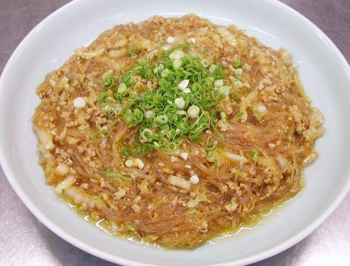 平和楼特選中華レシピ|中国料理 平和樓