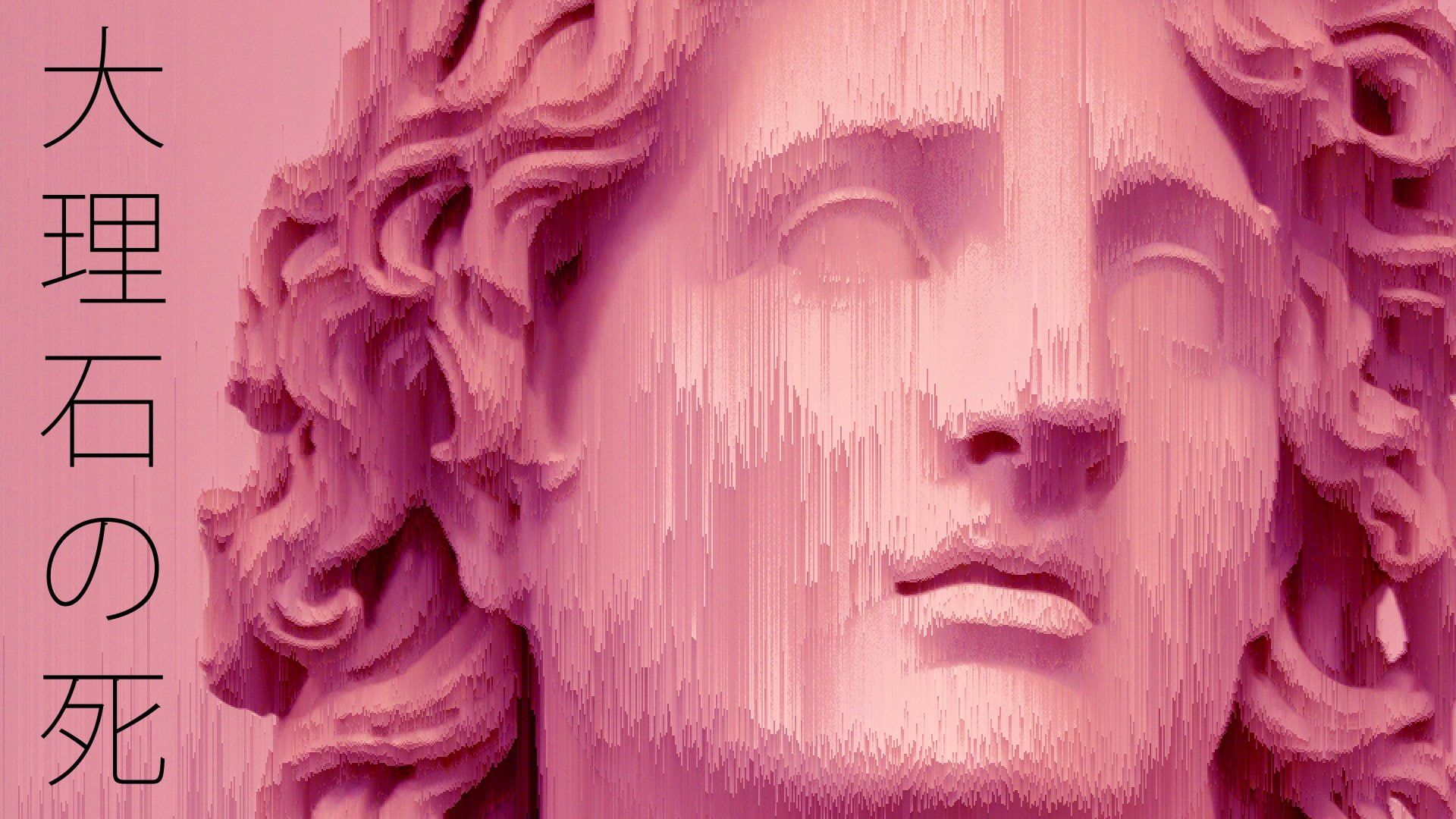 Artistic Vaporwave Greek Music Pink Statue Trippy 1080p Wallpaper Hdwallpaper Desktop Vaporwave Wallpaper Vaporwave Vaporwave Style Greece aesthetic desktop wallpaper