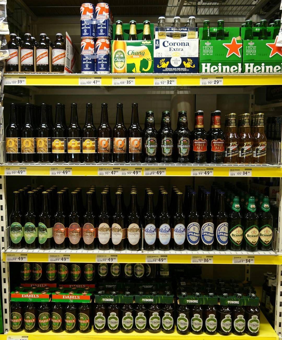 Vi har utvidet ølsortimentet vårt. by bunnprisrindal