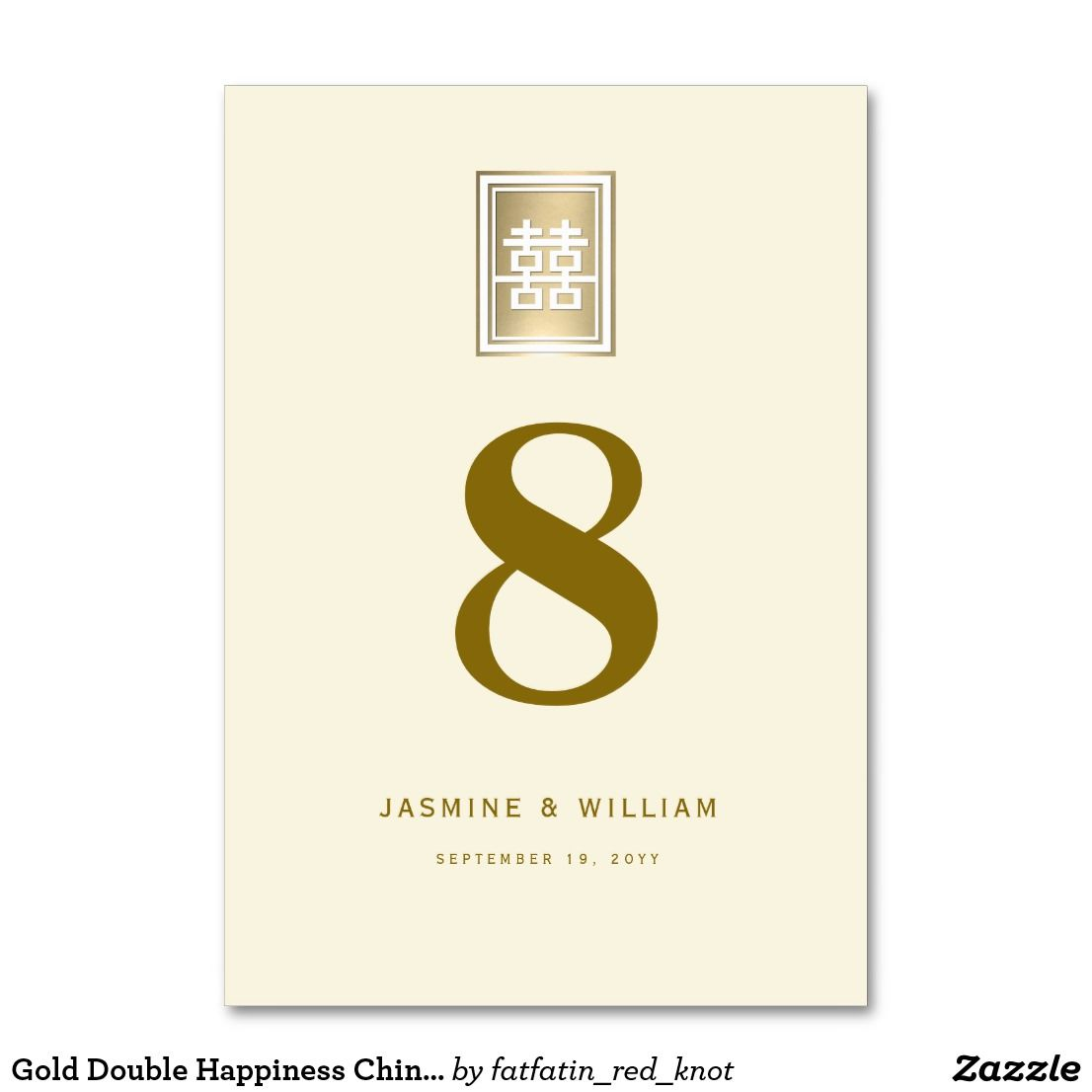 Gold Double Happiness Elegant Chinese Wedding Table Number
