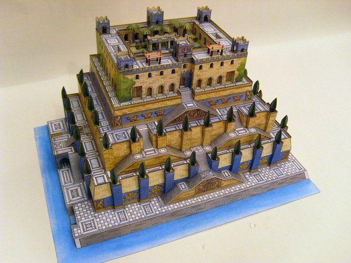 Paper Model Of The Hanging Gardens Babylon
