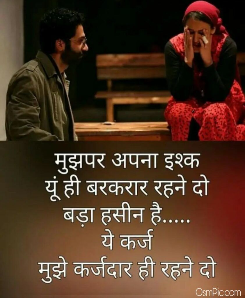 Top 43 Whatsapp Dp Love Images Download Hd Pictures For Love Dp Love Images Beautiful Love Images Romantic Love Couple