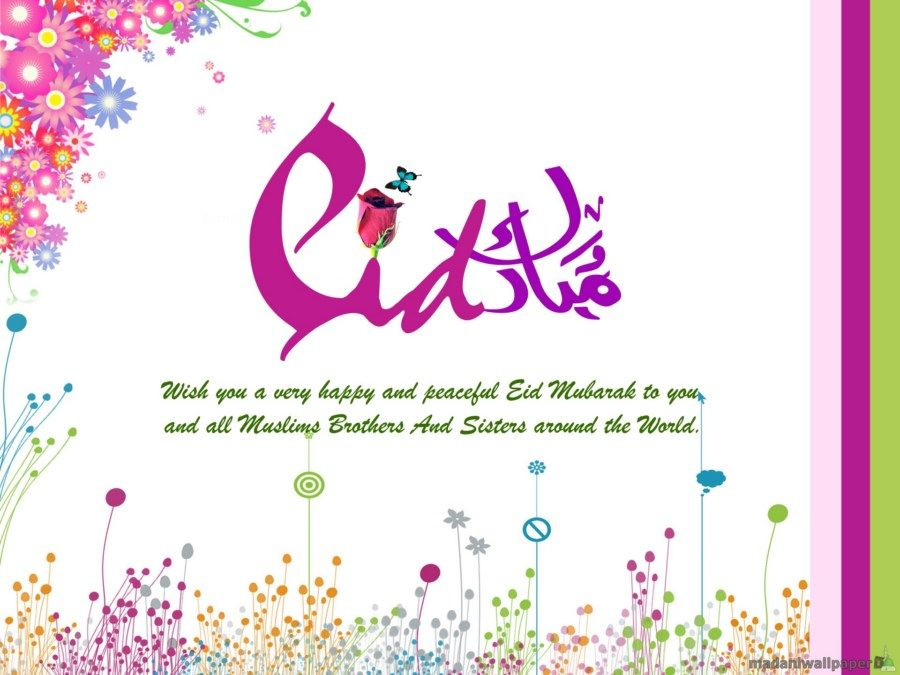Fantastic Pinterest Eid Al-Fitr Greeting - 52d6374ea4117ee08bf48ddecac1e0c8  Best Photo Reference_614077 .jpg