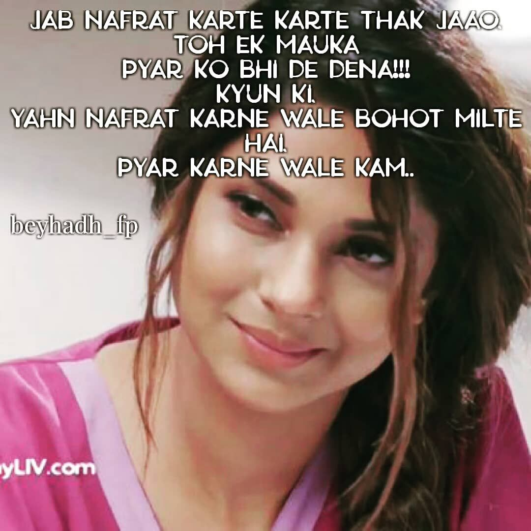 Heart Touching Beyhadh Maya Quotes In Hindi | B Quotes Daily