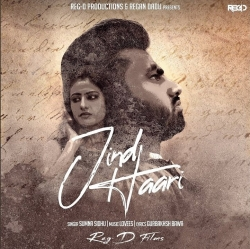 Download Jind Haari By Sumna Sidhu Mp3 Song In High Quality Vlcmusic Com New Song Download Songs