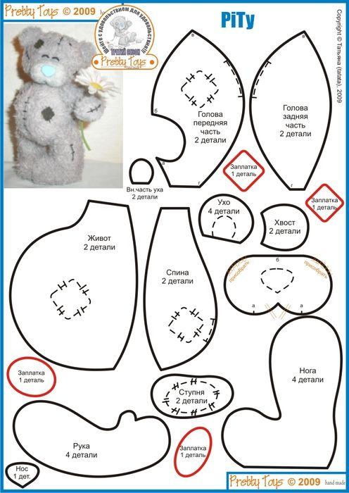 Pin de Mirela Mara en Dolls | Pinterest | Con amor, Juguetes y Patrones