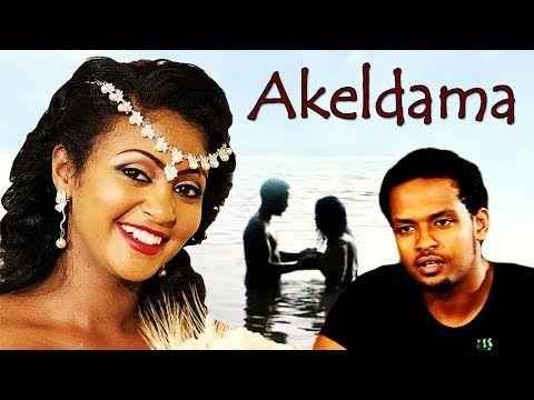 Akeldama Ethiopian Movie 2017 Latest Full Film Amharic Film