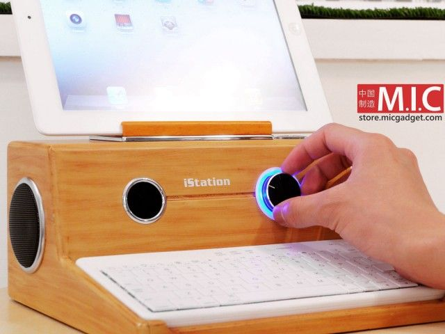 Retro Alert iStation Turns Your iPad Into An Apple I (con