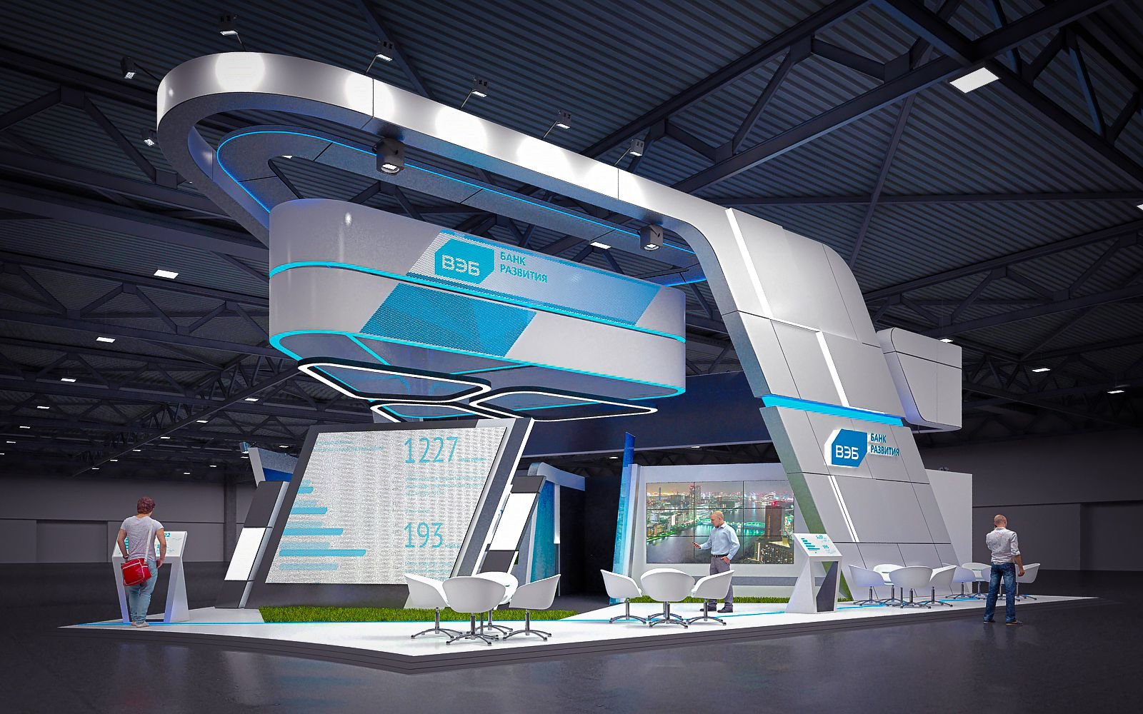 Exhibition Stand Builders Perth : Exhibition stand for veb nom design exhibition booth design