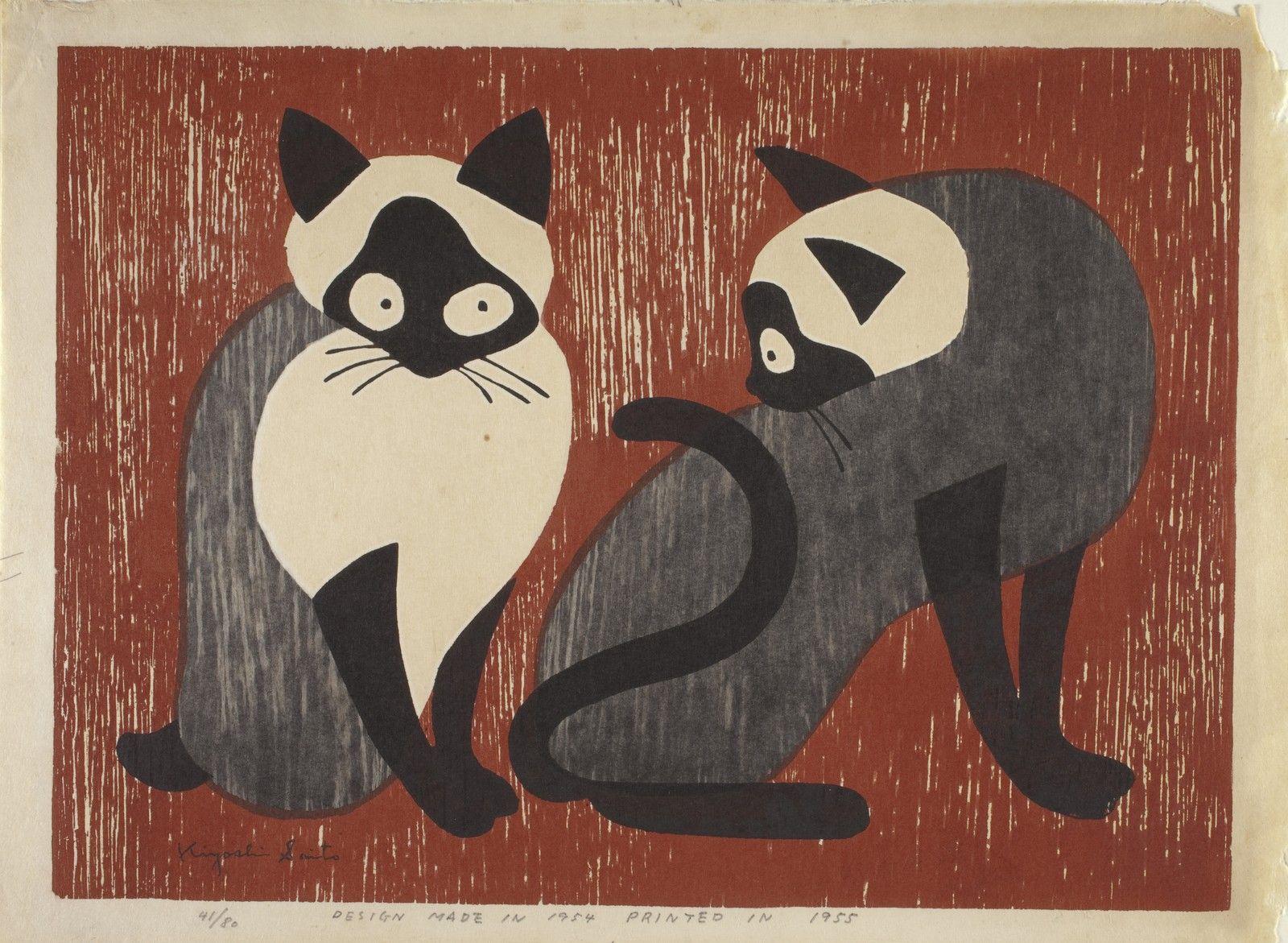 Two Cats |  Saito Kiyoshi | Japanese | 1907-1997, creation date 1955