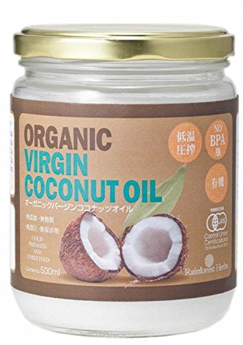 JASオーガニック認定 バージンココナッツオイル 有機認定食品 virgin coconut oil (冷温圧搾一番搾りやし油)500ml 1本 レインフォレストハーブ http://www.amazon.co.jp/dp/B00IIHR334/ref=cm_sw_r_pi_dp_d2XHwb07TVQBA