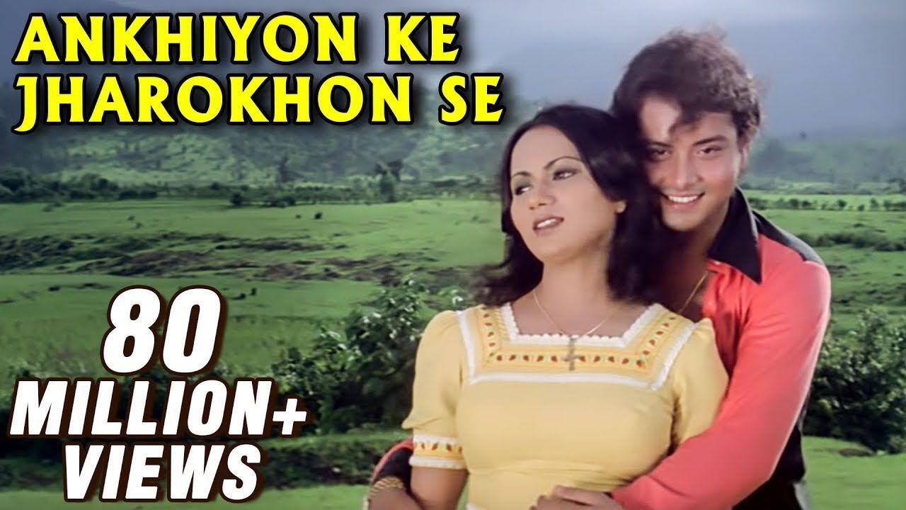 Ankhiyon Ke Jharokhon Se - Classic Romantic Song - Sachin