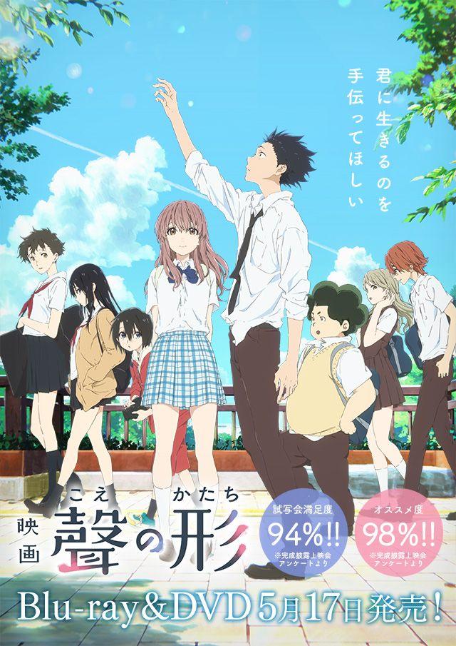 映画 聲の形 9月17日全国ロードショー Filmes De Anime Anime De