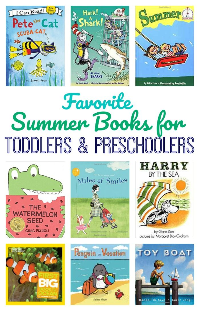 Summer Reading Books For Kids Of All Ages With Images Toddler