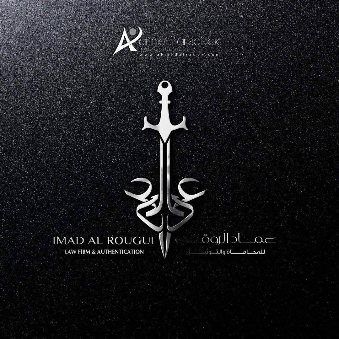 Pin By Mhd On للتصميم In 2021 Arabic Art Law Firm Art