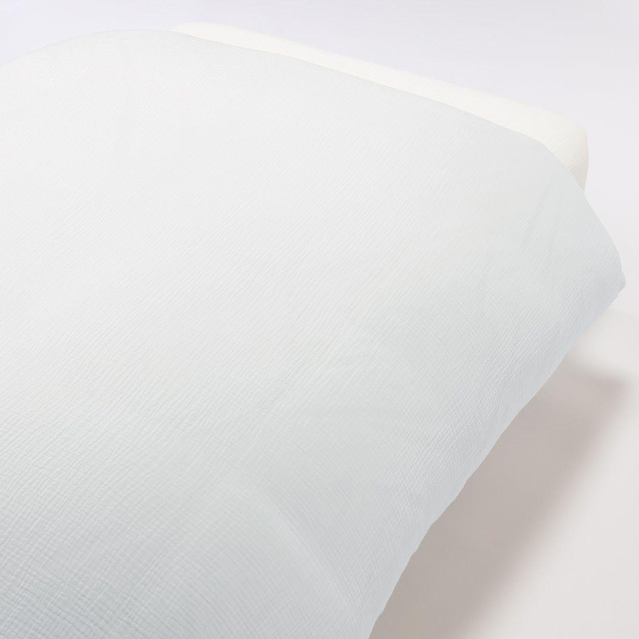 Organic Cotton Triple Gauze Duvet Cover Muji Online Duvet