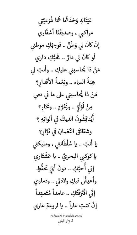 Pin By Sameh Mohamed On أجمل ما قرأت Mixed Feelings Quotes Wisdom Quotes Wonder Quotes