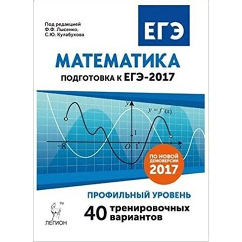 Учебники 8 класс скачать в формате epub