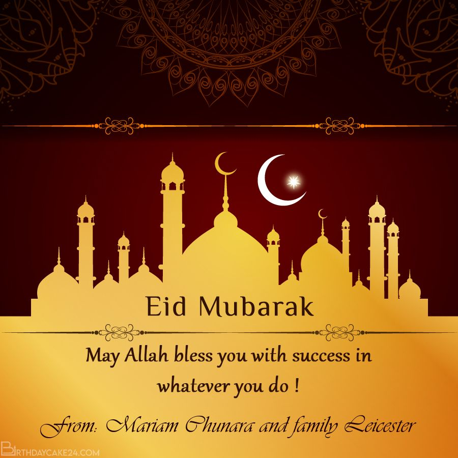 Free online eid mubarak wishes cards with name edit in