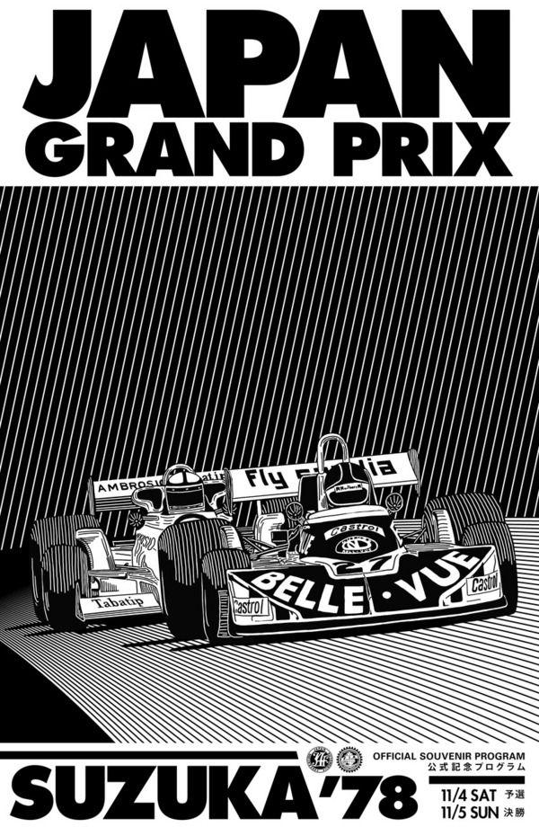 1978 Japan Grand Prix, Suzuka Program. | Manifesti grafici ...