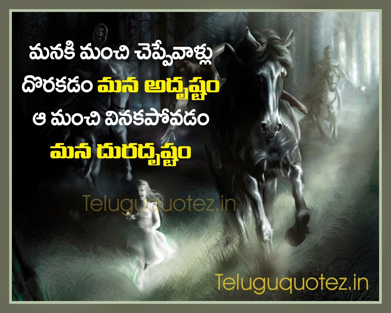Teluguquotezin Life Quotes And Sayings In Telugu Language Quotes