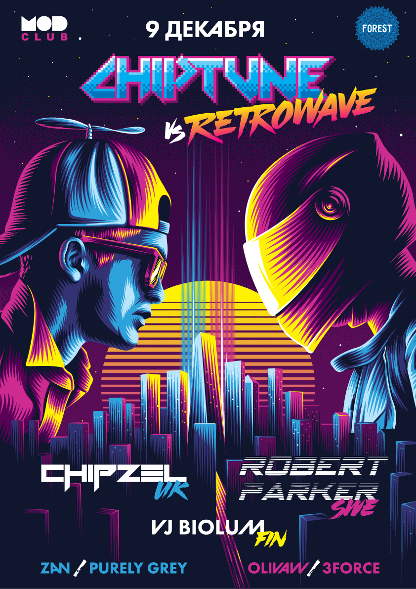 Poster design game - Poster For Party With Chiptune Retrowave Music
