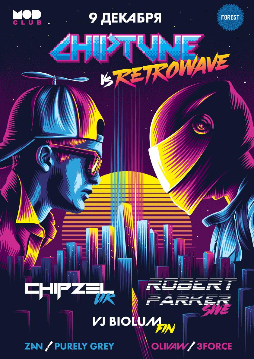Chiptune Vs Retrowave Poster On Behance Behance In 2019 Retro