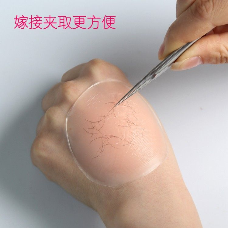 6cm Round Silicone Reuseable Eye Lashes Pads Pallet Stand Make Loose - peinture pour joint silicone