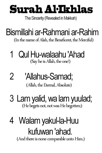 Surah Al Ikhlas All About Islam Pinterest Islam