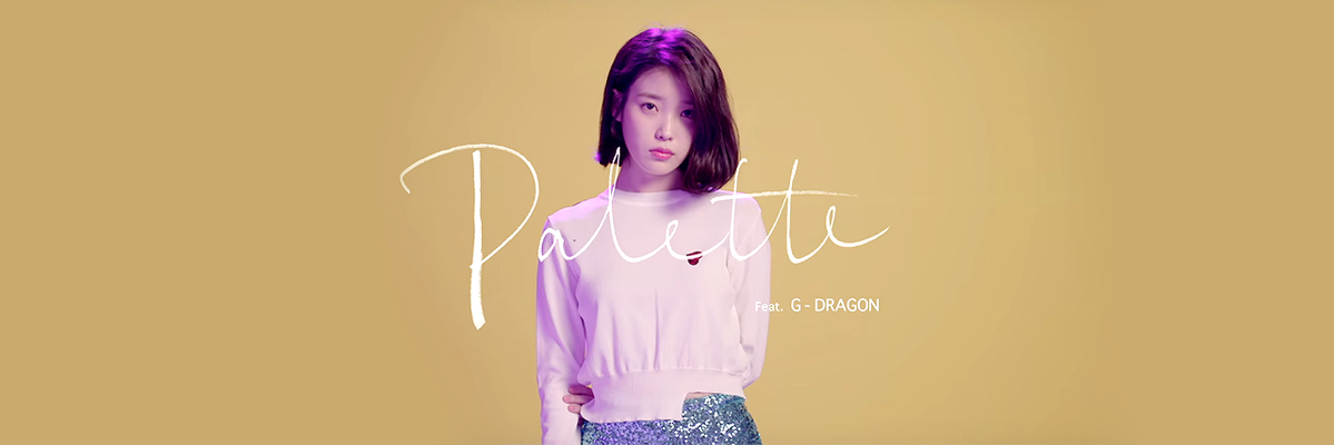 Image Result For Iu Palette Still Korean Hairstyle Hair Styles Iu Hair