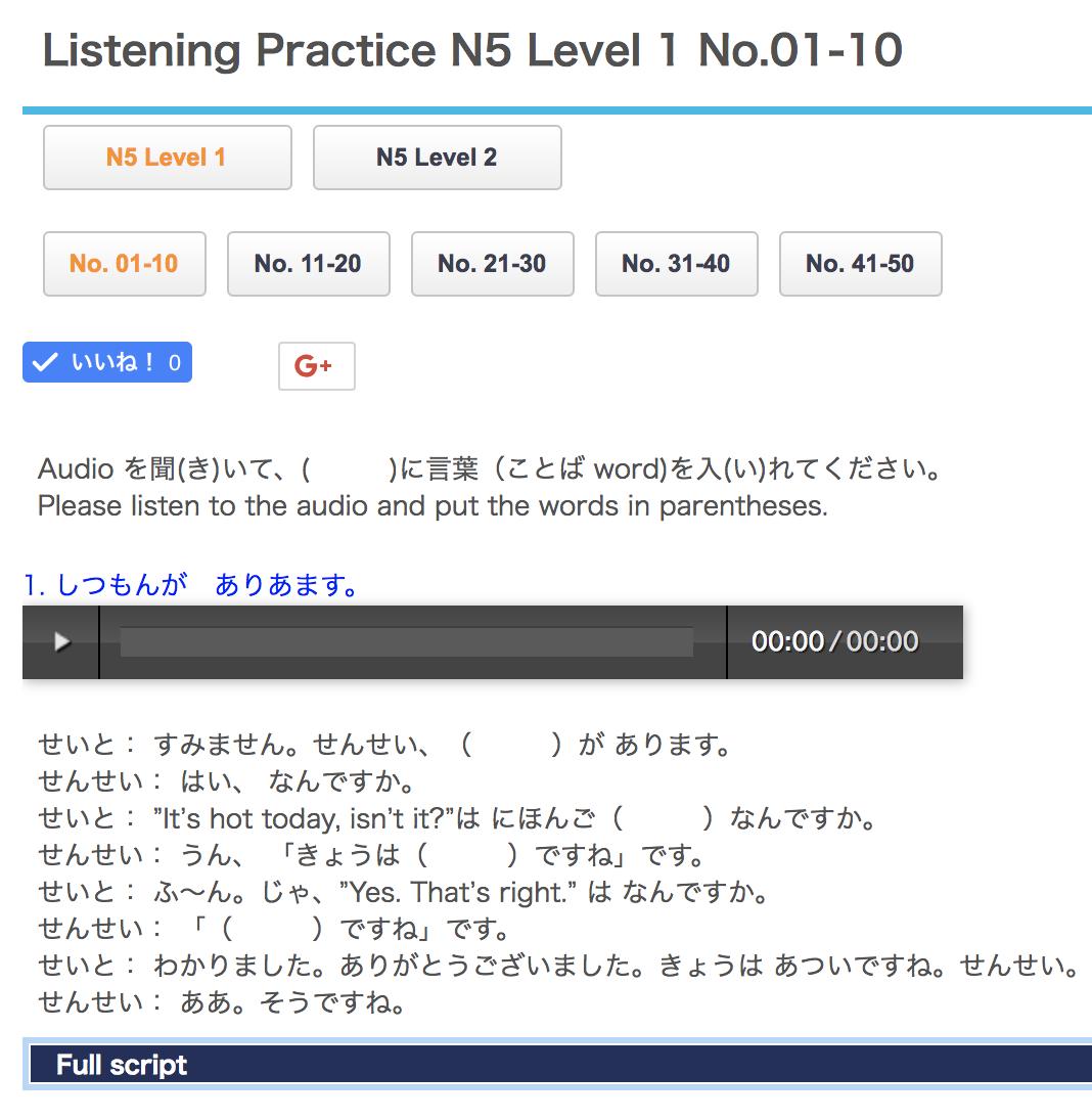 Jlpt n5 listening sample