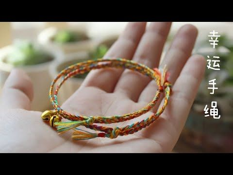 Photo of DIY braided rope, lucky blessing rope, adjustable multicolored wishing rope