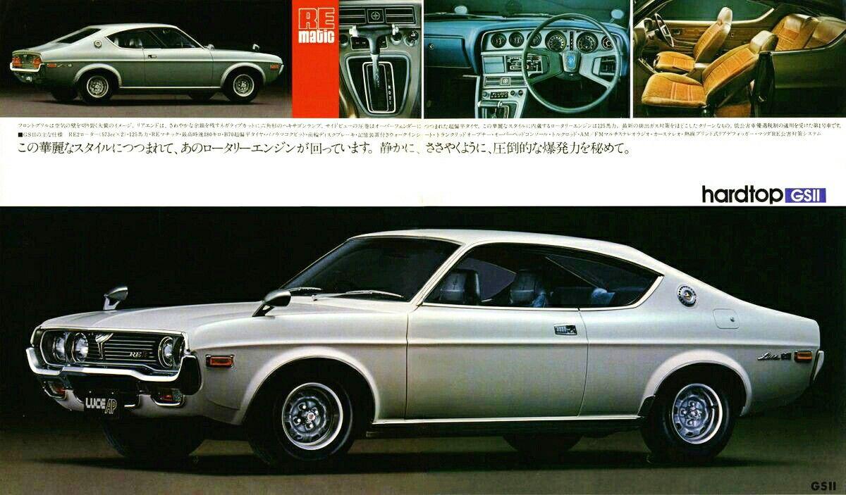 Mazda Luce AP