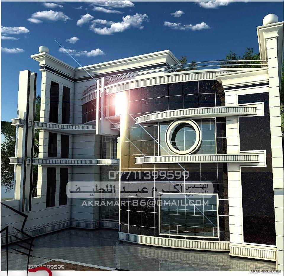 تصميمات معمارية واجهات فلل مودرن جداا 3 مكتب المهندس اكرم عبد اللطيف House Front Design House Elevation House Front