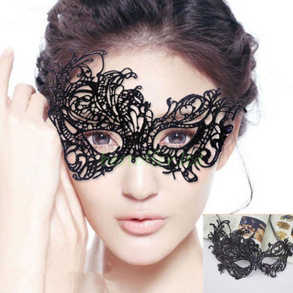 Black Metal Laser Cut Eyemask Adult Ladies Fancy Dress Costume Accessory