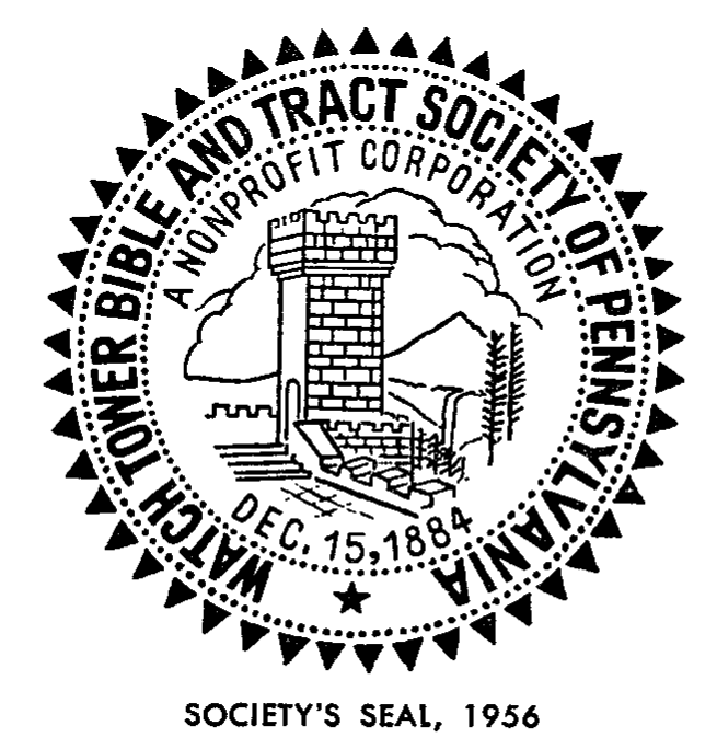Watchtower Bible And Tract Society Seal 1956 Jw Pinterest