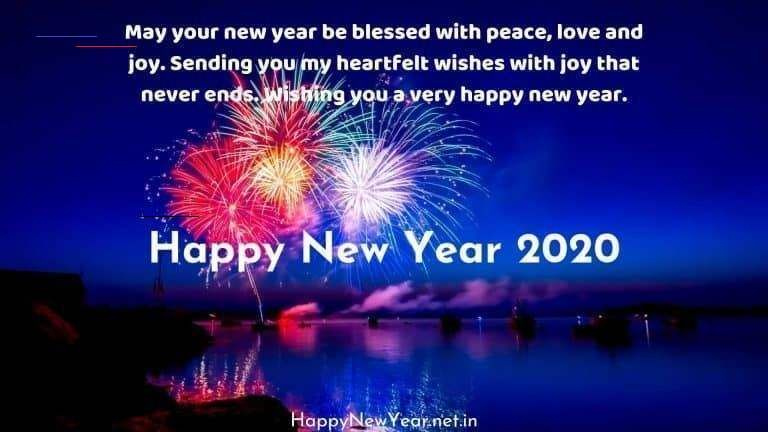 Happynewyear2020wishes In 2020 Happy New Year Quotes Good Life Quotes Quotes About New Year