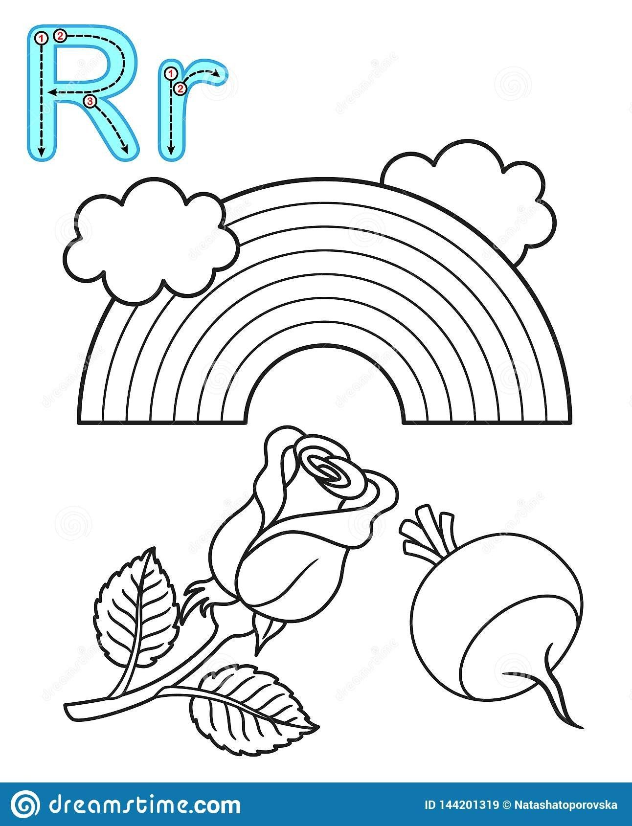 Letter P Coloring Pages Luxury Coloring Pages Printable