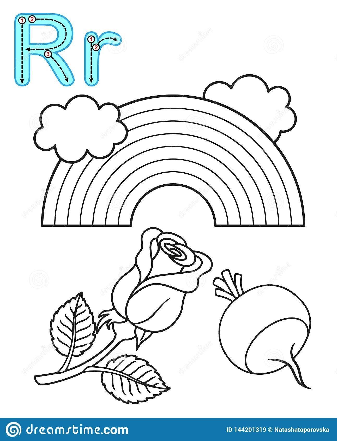 20 Rainbow Worksheets For Kindergarten