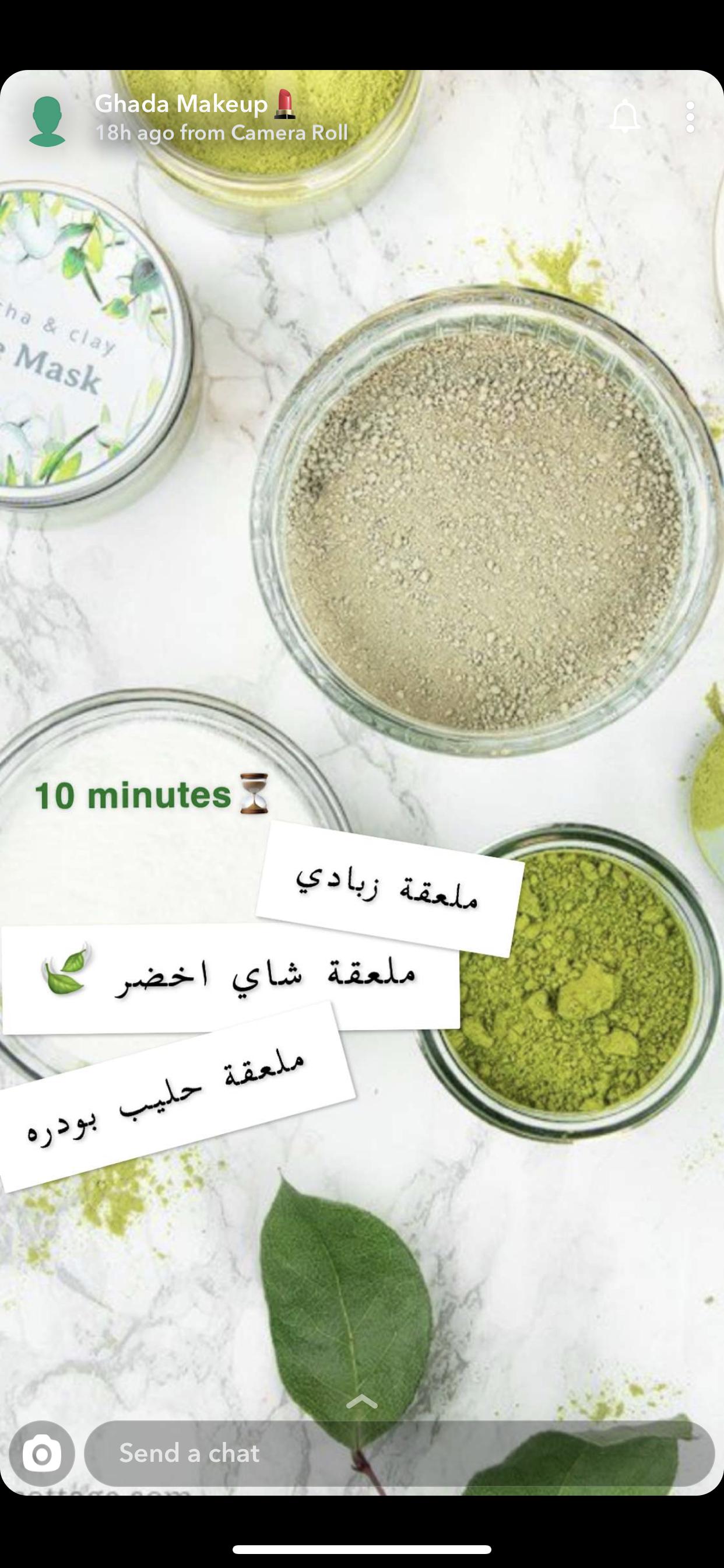 كريمات تفتيح المناطق الحساسة من الصيدليه افضل 5 انواع في الدول العربية Creams For Lightening Sensi Beauty Skin Care Routine Cream Skin Care Routine