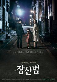 Nonton Film The Mimic Streaming Hd Online Subtitle Indonesia