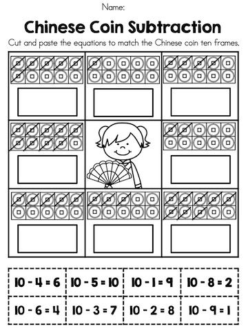Chinese New Year Worksheets For Kindergarten