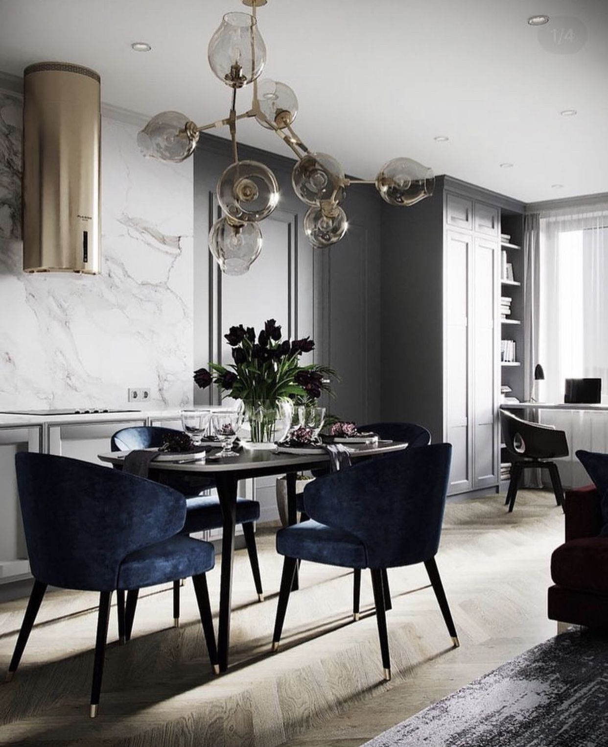 4 Principles For Creating The Perfect Dining Room