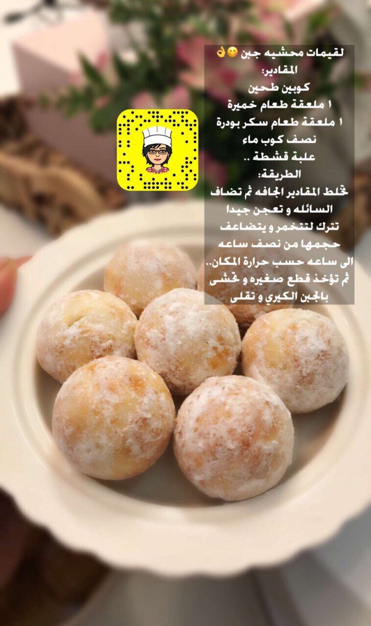Pin By Little Kimmar On Food Cooking Recipes Desserts Doughnut Recipe Easy Yummy Food Dessert
